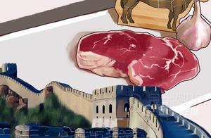 突发,中国在阿根廷牛肉外包装检出病毒,阿:已展开调查