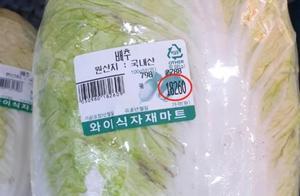 白菜一颗62元!韩国主妇腌泡菜计划泡汤,韩媒表示:这是吃钻石