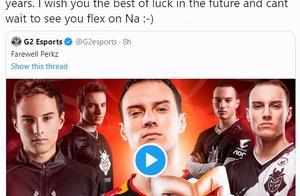 LOL Perkz离队多方送出祝福,Caps:很荣幸与你共事
