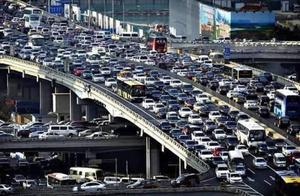 """完胜北京!重庆成""""全国最堵城市"""":你可曾在高峰堵到怀疑人生?"""