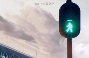 数百位影人请你看电影《武汉日夜》公益观影征集