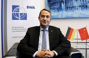 德国经济界人士:中欧投资协定谈判的完成是一项重大突破