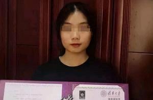 清华学姐控诉学弟为色狼,监控还原清白:背包无意擦碰臀部