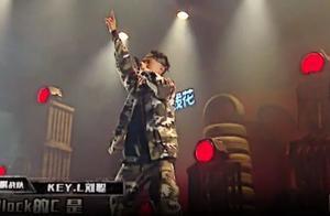 """刘聪淘汰,这首《天命之军》就这么让""""没在怕""""的节目组恐惧吗?"""