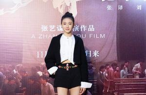 新晋谋女郎刘浩存,美丽动人,你觉得辨识度高吗?