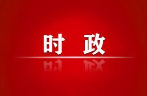 全国脱贫攻坚总结表彰大会将于25日上午在京举行