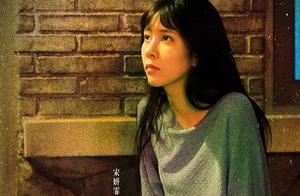 《我就是演员》:宋妍霏被说长得有攻击性,小沈阳说不再演小品了