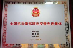 中共中央、国务院、中央军委表彰!诺贝尔奖获奖者、院士纷纷受聘河南大学!