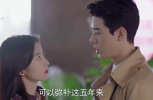 《从结婚开始恋爱》凌睿讨要鹿呦呦抚养权,方宁不肯却担心打官司