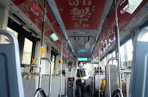 """上海71路公交推出""""静音公约"""",你怎么看?"""