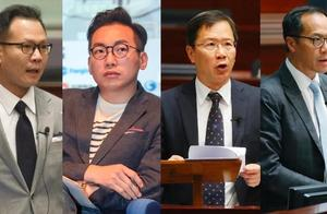"""中央出手,揽炒派4人被逐出立法会,还会有更多""""政治光棍""""?丨直说快评"""