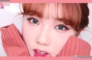 「时尚美妆」新年可爱妆,草莓牛奶妆容