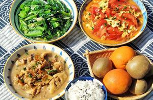 新年第三天午餐,简单的一荤两素,花费少营养好,用时30分钟