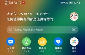 网友爆料:首批苹果iPhone 12国行订单已开始发货