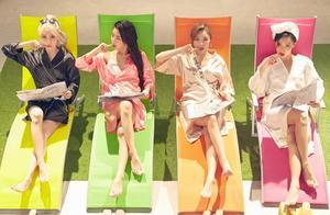 DAY-1,四人四色,韩国现役唱功最好的女团明天回归!