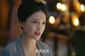 《长安诺》茗玉答应承煦一起归隐,为何她又反悔继续留在皇宫?