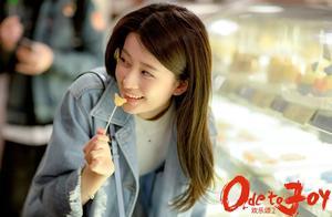 《欢乐颂3》即将开拍,杨紫乔欣确定出演,王子君接邓伦演谢童?
