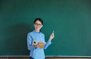 2021年1月教师资格证面试结构化真题!附答案解析