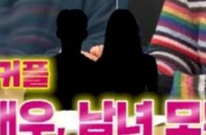 韩国D社爆料倒计时,男女方是前后辈关系,网友猜测SM公司艺人