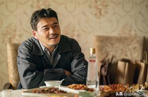《大江大河2》:为救雷东宝,宋运辉感情出现危机,女主即将上线