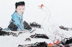 老农模仿《咏鹅》写《咏鸡》,获得奖金一万元,他究竟写得如何?