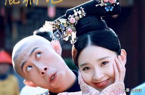 不同版本的韦小宝,陈小春经典,周星驰搞笑,张一山能超越吗?