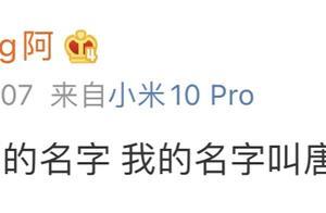huanfeng赛后发博:很谢谢你们叫我的名字
