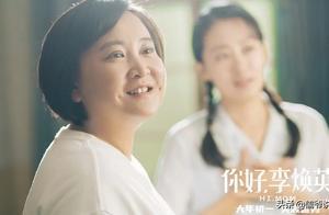 《李焕英》碾压《唐探3》,贾玲目标很快达成,张萌祝福却被吐槽