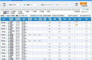 石家庄等地进京火车票暂停发售