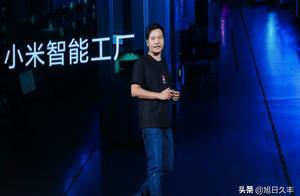 如何看到小米将建年产能千万台手机的无人工厂?