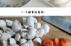 「口蘑烧鸡腿」三种食材分别用水焯过,去除腥味,味道超级棒