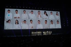 蔚来2020 NIO Day:人永远是最美的风景丨松果爸专栏
