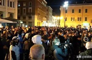 意大利多地出现反宵禁示威 政府加速发放困难补贴