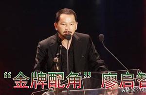 香港无线TVB金牌配角廖启智 被网友视频爆料在夜市卖衣服