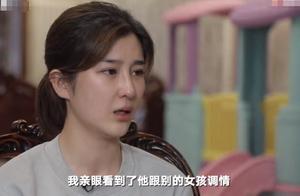 漠寒回应与张培萌感情破裂导火索:在手机里看到他和其他女孩露骨的聊天视频