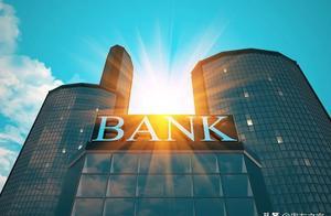 银行存一亿,我们能过上啥生活?银行高管说了4个字
