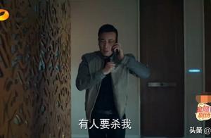 巡回检察组:于和伟展现巅峰演技,米振东由强硬变懦弱?