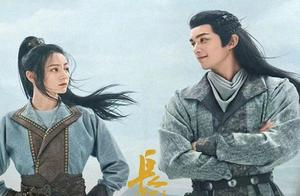 《长歌行》结局:李长歌放弃仇怨,乐嫣下嫁皓都,唯独他不得善终