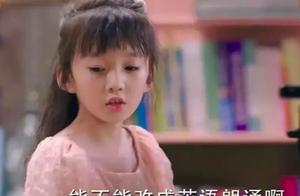 """""""小杨幂""""陈芷琰火了,和一线演员搭戏,9岁就有两部热播剧霸屏"""