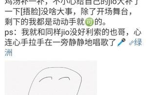 张颜齐脚被鸡汤烫伤,表示在这次的只能动手,和刘也手拉手的唱歌