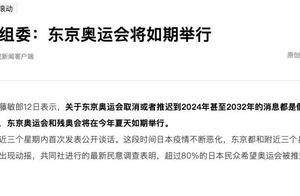 好消息,官方表态东京奥运会如期进行,3名天津女排球员或成赢家