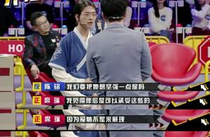 《奇葩说》淘汰选手席瑞战胜陈铭,陈铭称赞对手,并对自己不满意