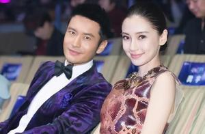 《浪姐2》未播先爆,杨颖黄晓明先后发文否认小三说,李菲儿难了