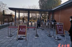 好消息!武汉园博园南门正式开放了