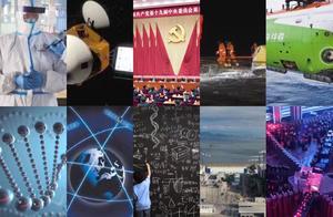 盘点2020十大国内科技新闻,这是不平凡的一年