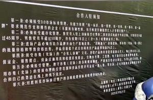 武汉一菜场改造限制商贩年龄,商贩:原摊主一半超过50岁