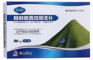 """公告""""中国有1.4亿人阳痿"""",常山药业信披违规被罚60万"""