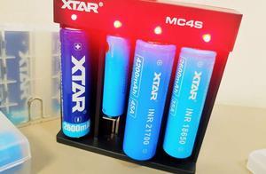 名副其实万能充--XTAR爱克斯达MC4S充电器体验