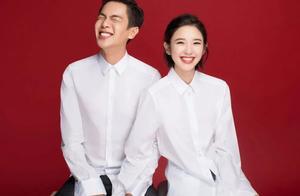 张若昀:终是娶了他备忘录里的女孩,就这样笑一辈子吧