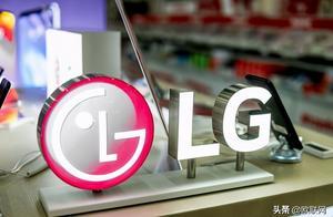 韩国LG电子将结束连年亏损 宣布正式退出手机市场